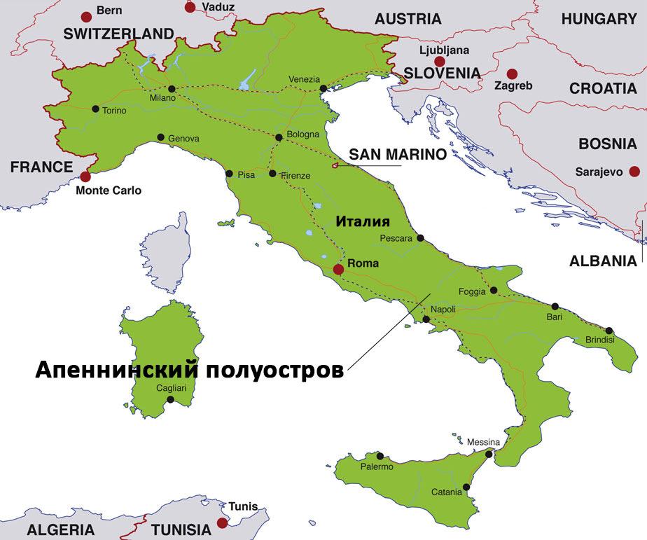 Апеннинский полуостров на карте