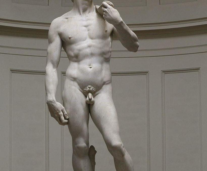 Микеланджело Давид